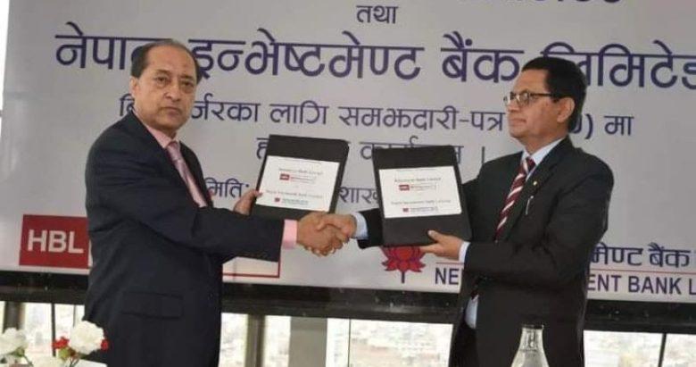 हिमालयन र नेपाल इन्भेष्टमेन्ट बैंकबीच मर्जर सम्झौता, देशकै ठूलो बैंक बन्ने