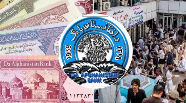 अफगानिस्तानमा वित्तीय संकट : पैसा झिक्न नपाउँदा बैंक बाहिर प्रदर्शन !